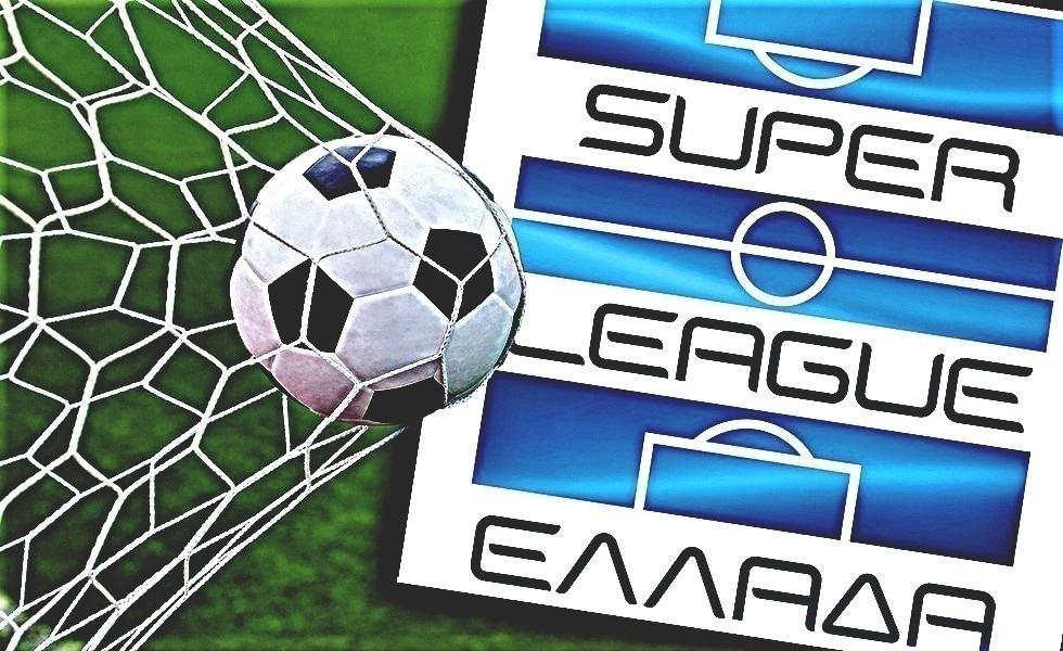Τα αποτελέσματα και η βαθμολογία της Super League (pic) | to10.gr