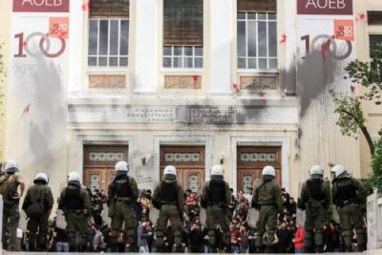 Αθώοι οι φοιτητές της ΑΣΟΕΕ για τα επεισόδια του Νοεμβρίου   to10.gr