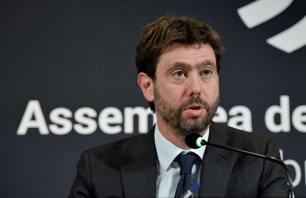 Δραματικές ώρες στο ιταλικό ποδόσφαιρο: Πτώση 11% οι μετοχές της Γιουβέντους λόγω κορωνοϊού   to10.gr