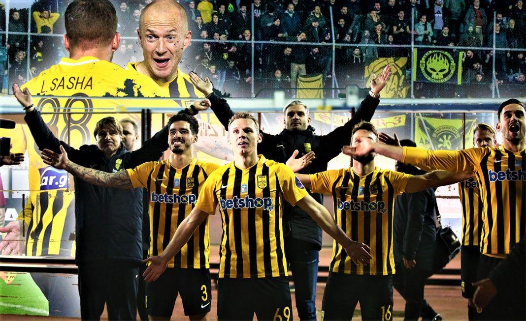 Ναι, οι οπαδοί του Αρη γουστάρουν Κύπελλο! | to10.gr