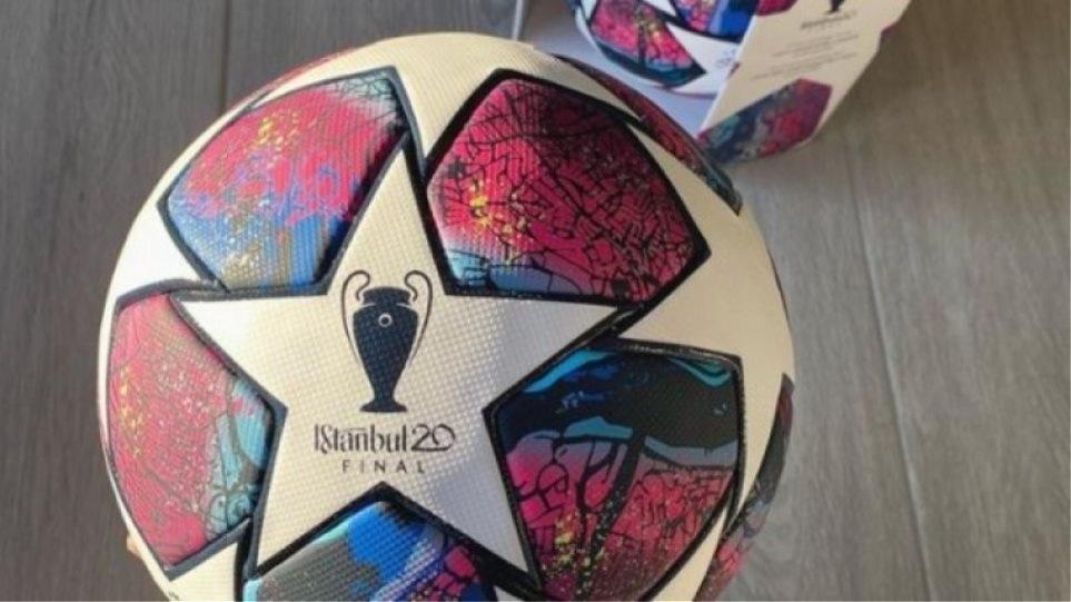 Αποκαλύφθηκε η μπάλα του Champions League για τον τελικό της Κωνσταντινούπολης (pic) | to10.gr