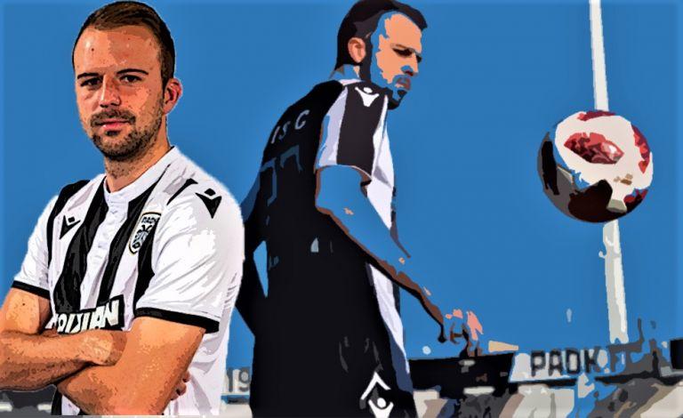 ΠΑΟΚ : Η παράξενη ιστορία με τον Γιόζιπ Μίσιτς | to10.gr