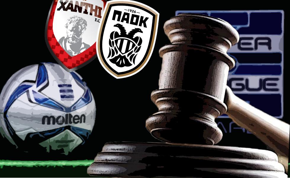 Ο δικαστής της Σούπερ Λιγκ μπορεί μόνο να ανακοινώσει ποινές σε ΠΑΟΚ και Ξάνθη   to10.gr