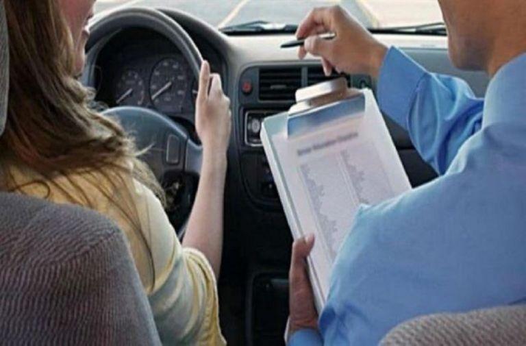 Τέλος οι εξετάσεις για άδεια οδήγησης λόγω του κοροναϊού | to10.gr