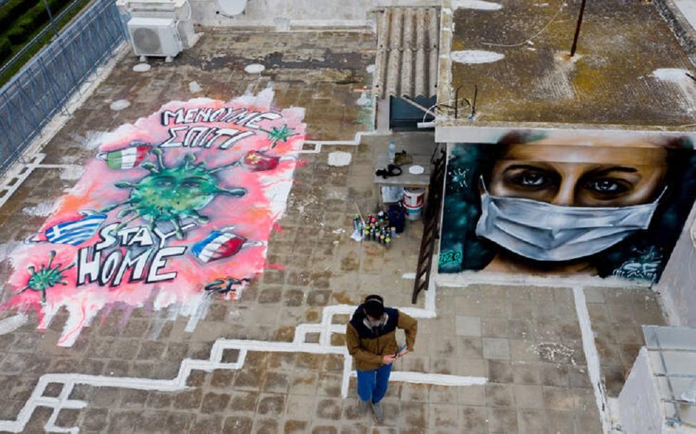 Το νέο εντυπωσιακό γκράφιτι του 16χρονου δημιουργού για τον κορωνοϊό στην Ηλιούπολη   to10.gr