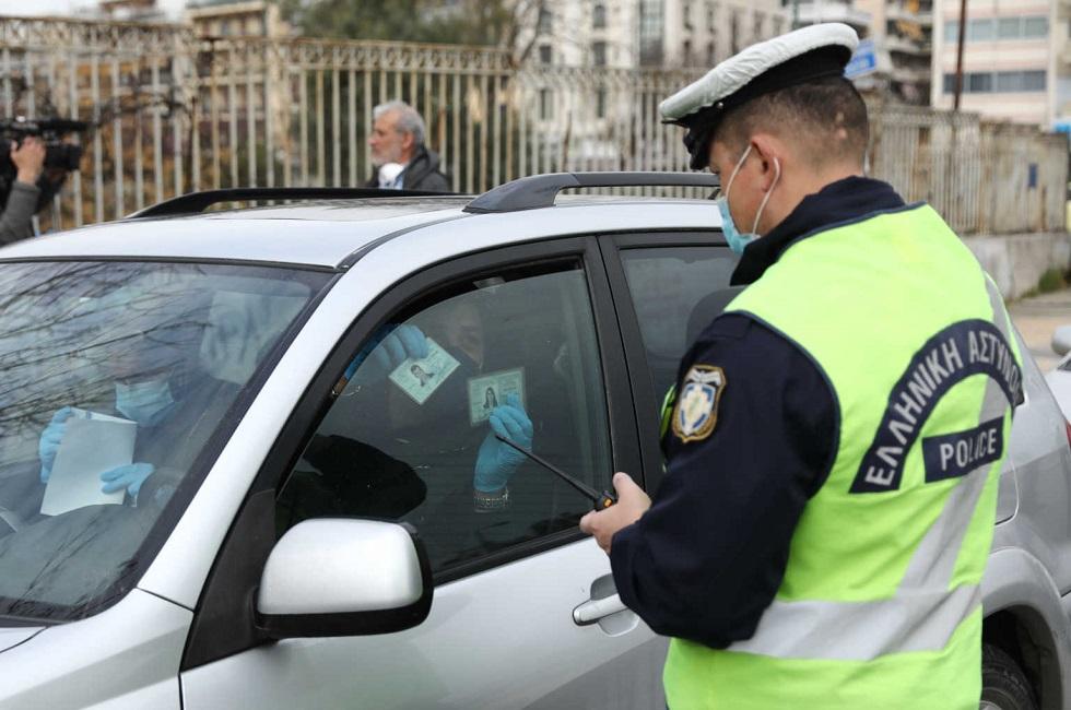 Κορονοϊός: Πιο αυστηροί έλεγχοι για τα μέτρα από την Πέμπτη | to10.gr