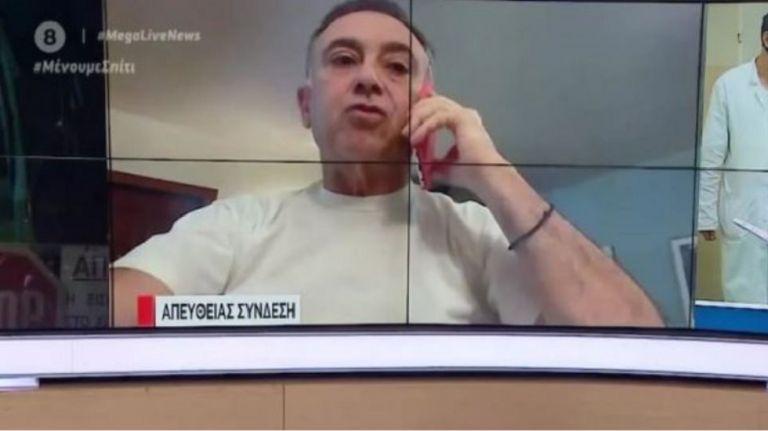 Χρήστος Κέλλας για κορωνοϊό: Ήμουν στα πρόθυρα διασωλήνωσης, τώρα είμαι όμως πάλι κοντά σας   to10.gr