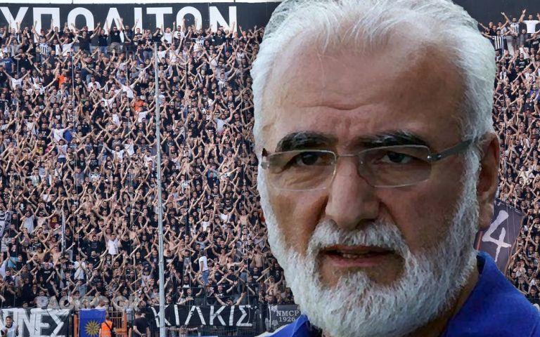 Οργή λαού στον ΠΑΟΚ : «Ομάδα παρατημένη, μας γλεντάνε όλοι» (Pics) | to10.gr