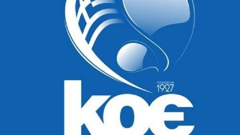 Η απάντηση της KOE για την αμοιβή της προπονήτριας Άννα Τάρρες Κάμπα | to10.gr