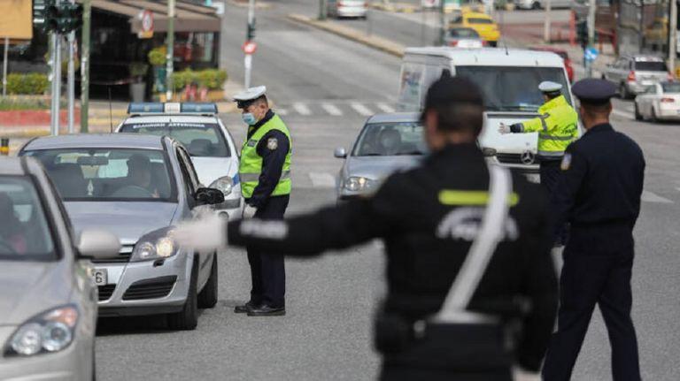 Απαγόρευση κυκλοφορίας: Που θα έχουν μπλόκα οι αστυνομικοί τη Μεγάλη Εβδομάδα   to10.gr