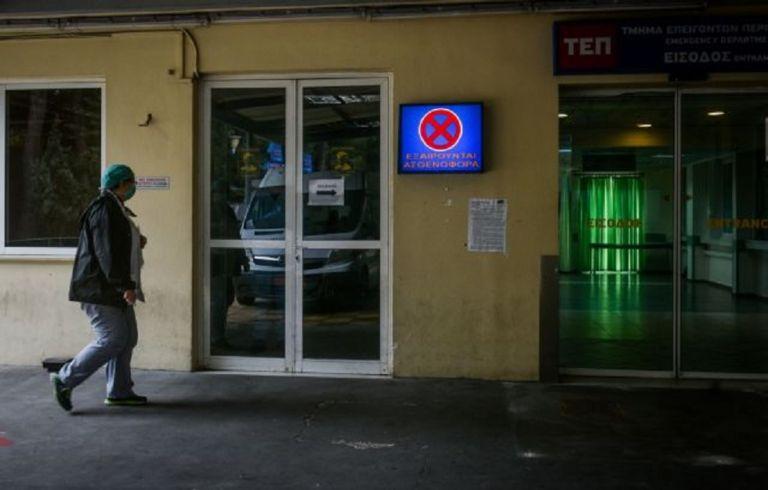Κορωνοϊός: Κίνδυνος ραγδαίας εξάπλωσης στη Λάρισα – Συναγερμός στην Πολιτική Προστασία | to10.gr