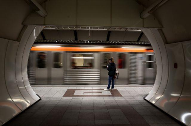 Κλειστοί τρεις σταθμοί του Μετρό λόγω πορείας | to10.gr