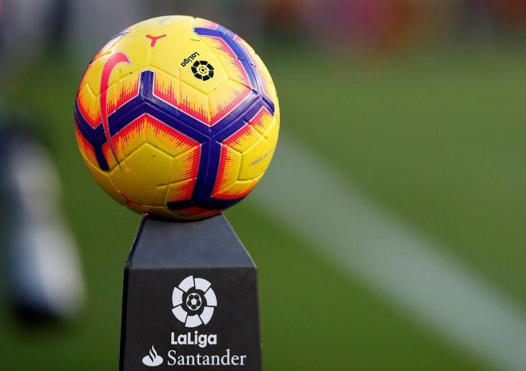 La Liga: Επιστροφή στη δράση και επίσημα στις 11 Ιουνίου   to10.gr