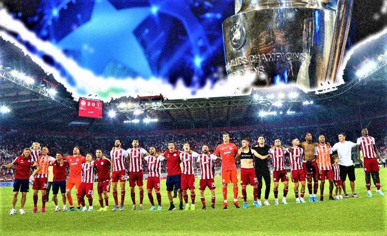 Ολυμπιακός: Θα ξεκινήσει από τον 3ο προκριματικό του Champions League τη νέα σεζόν! | to10.gr