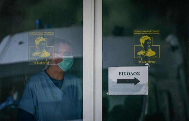 Κορωνοϊός : 25 νέα κρούσματα και κανένας θάνατος το τελευταίο 24ωρο – Πόσα είναι «εισαγόμενα» | to10.gr