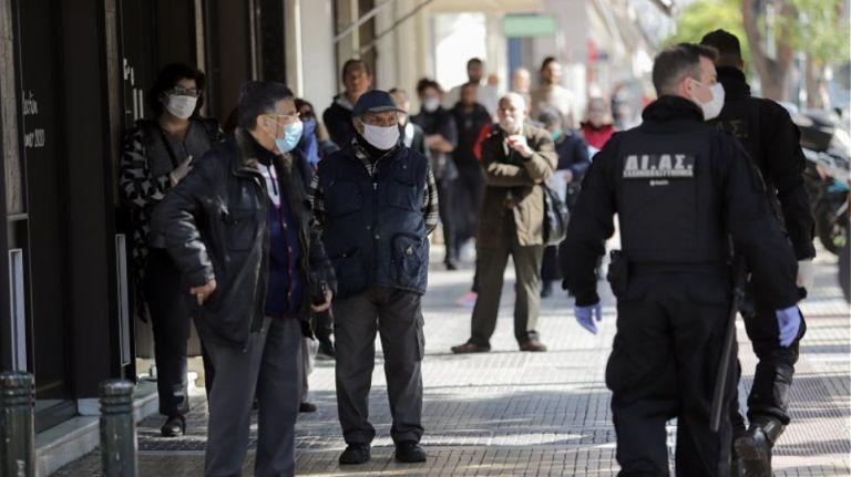Κορωνοϊός – Δραματική έκκληση από τις τράπεζες: Μην συρρέετε στα καταστήματα! | to10.gr