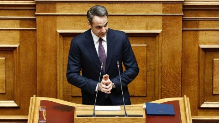 Μητσοτάκης: «Μένουμε σπίτι σαν ελεύθεροι πολιορκημένοι που επιλέγουν να είναι πολιορκημένοι γιατί είναι ελεύθεροι» | to10.gr