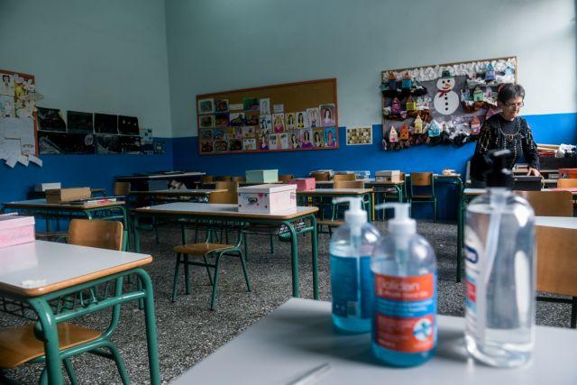 Ανοίγουν από Δευτέρα δημοτικά και παιδικοί σταθμοί – Όλα τα μέτρα | to10.gr