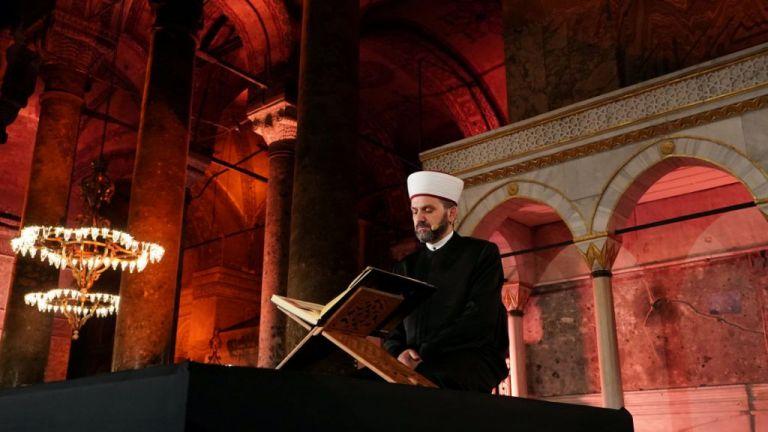 Άμεση απάντηση ΥΠΕΞ στη φιέστα Ερντογάν: Προσβολή η ανάγνωση του Κορανίου στην Αγία Σοφία   to10.gr