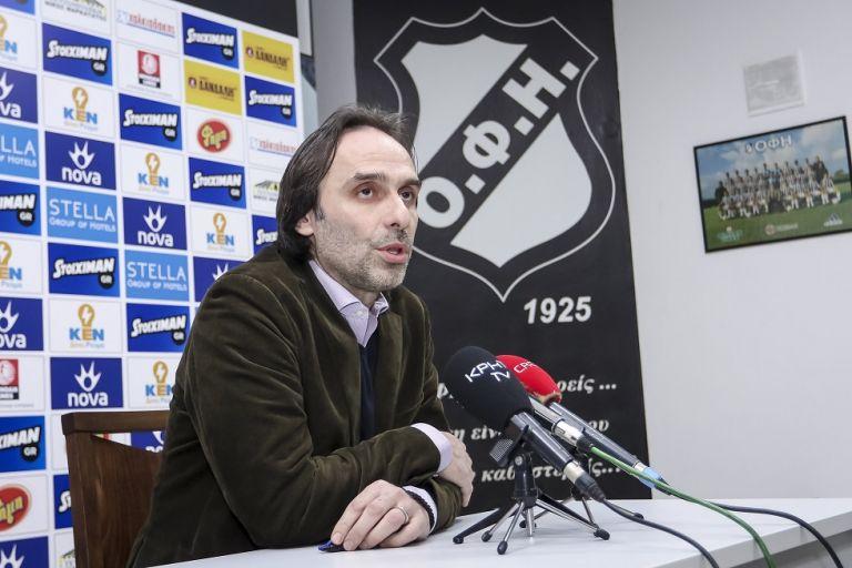 Πουρσανίδης: «Δεν μπορούμε να διανοηθούμε ποδόσφαιρο χωρίς τον κόσμο» | to10.gr