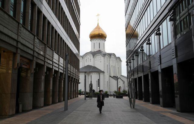 Ρωσία: Δεν υποχωρεί η πανδημία στη Μόσχα – Εκτακτα μέτρα | to10.gr