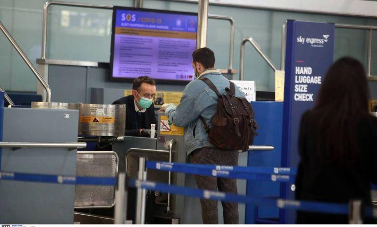 Έτσι ανοίγουν τα σύνορα 15 Ιουνίου: Οι πτήσεις, ο έλεγχος διαβατηρίων και η διαμονή ταξιδιωτών | to10.gr
