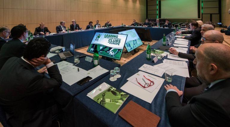 ECA – UEFA – Λίγκες: «Ύψιστη προτεραιότητα και ζωτικής σημασίας η ολοκλήρωση των διοργανώσεων»   to10.gr