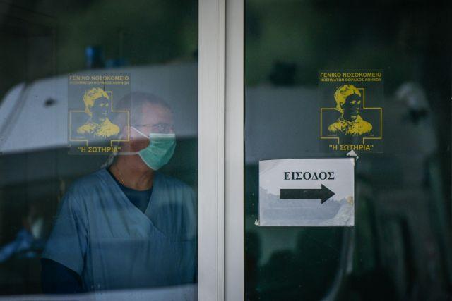 Κορωνοϊός : 124 νέα κρούσματα, ένας θάνατος το τελευταίο 24ωρο | to10.gr
