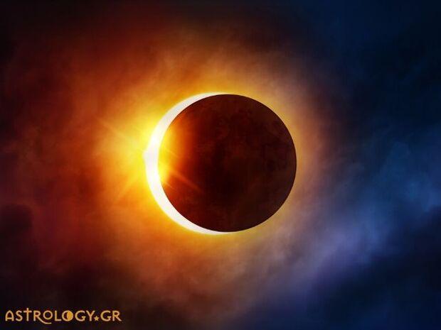 Η Ηλιακή έκλειψη της 21ης Ιουνίου φέρνει συναρπαστικά γεγονότα! | to10.gr