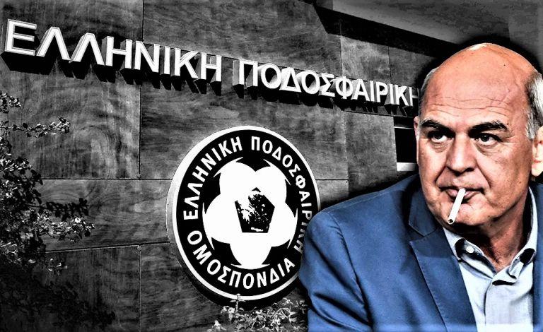 ΑΠΟΚΛΕΙΣΤΙΚΟ : Απέρριψε το δικαστήριο την αίτηση της ΕΠΟ για αλλαγή καταστατικού – Στοπ στις πρόωρες εκλογές | to10.gr