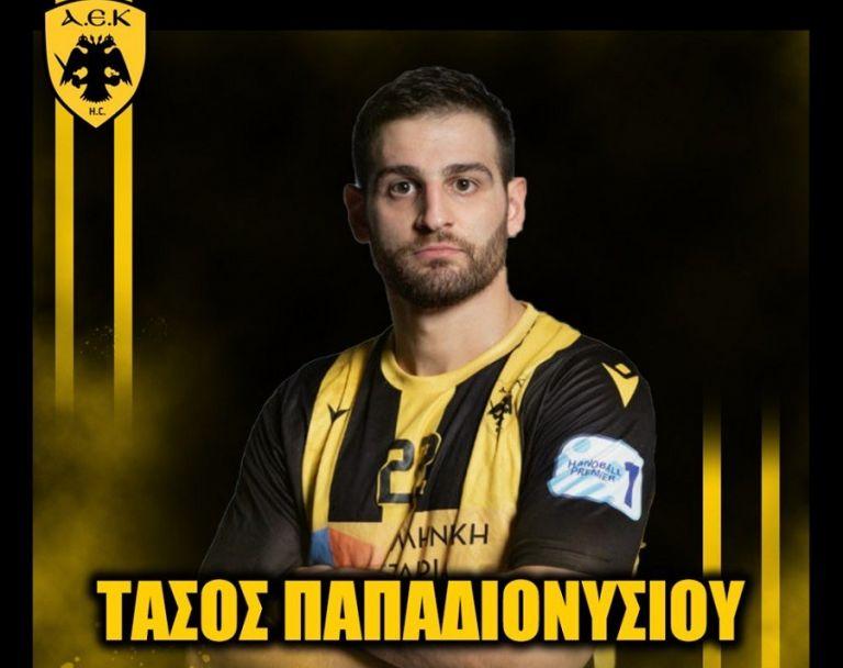 Ανανέωσε και ο Παπαδιονυσίου με την ΑΕΚ | to10.gr