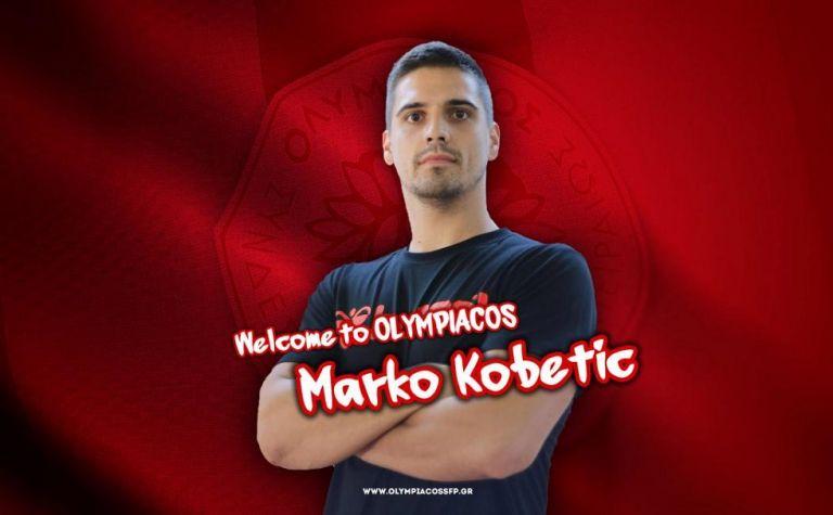 Ολυμπιακός: Ανακοίνωσε και τον Κόμπετιτς | to10.gr