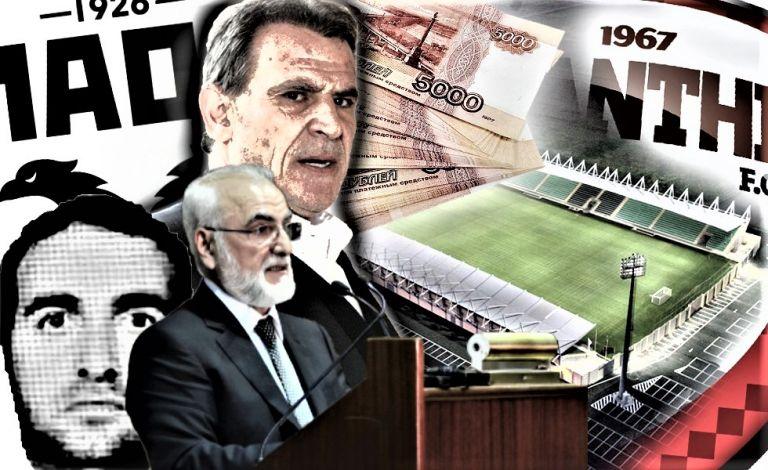 Μάρτυρα υπεράσπισης τον Πανόπουλο θέλει στο CAS o ΠΑΟΚ   to10.gr