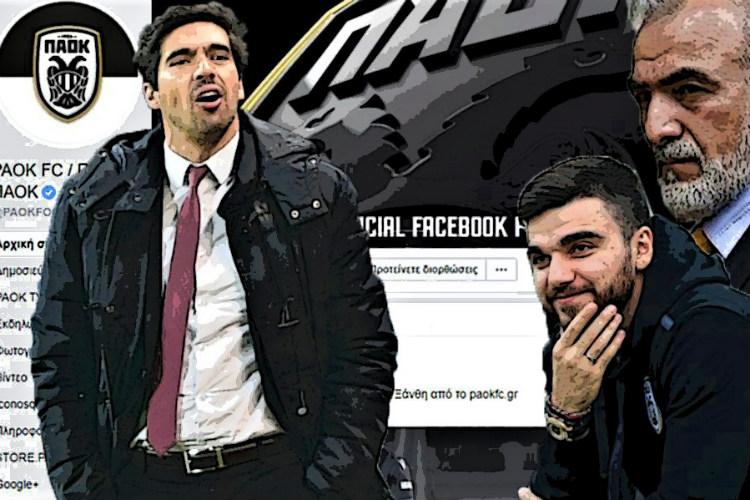 «Βράζουν» με Γκιόργκι και «ομάδα θίασο» οι οπαδοί του ΠΑΟΚ (pics) | to10.gr