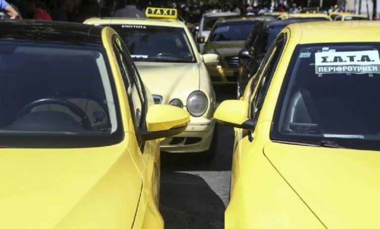 Μειώνεται ο ΦΠΑ στο 13% και για τα κόμιστρα των ταξί | to10.gr