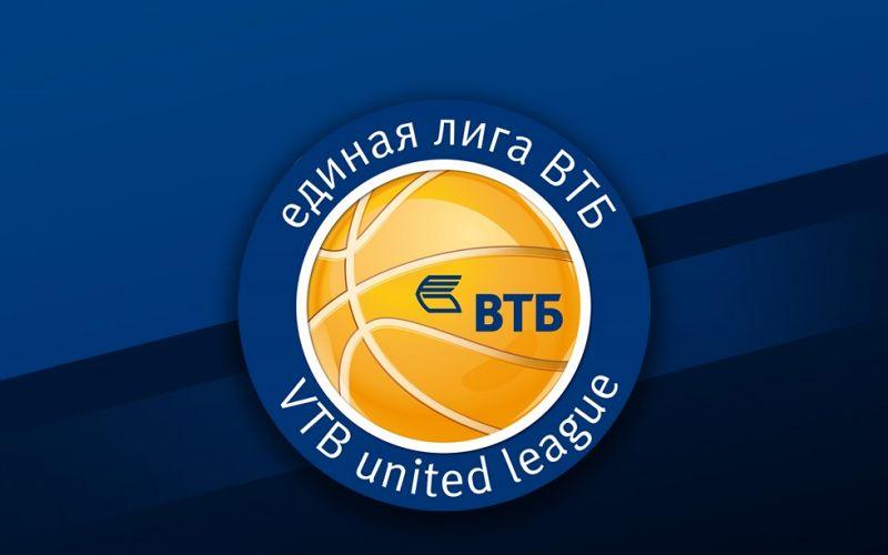 Οι ίδιες ομάδες με φέτος θα συμμετάσχουν στη VTB League