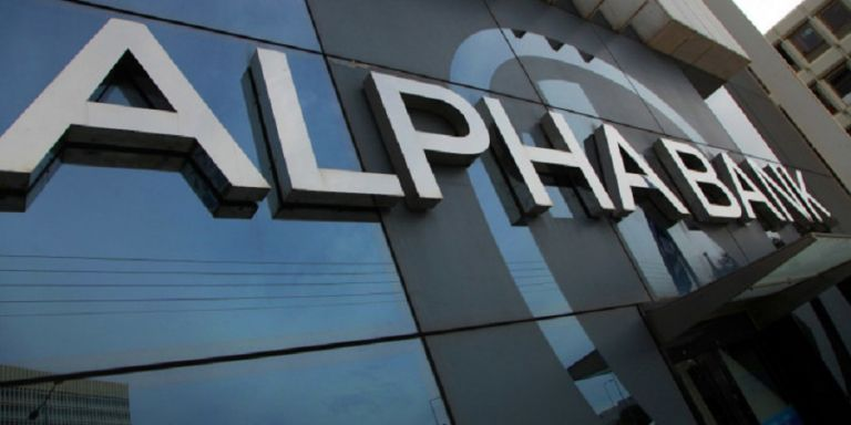 Alpha Bank : Τι συνέβη το βράδυ της Παρασκευής | to10.gr