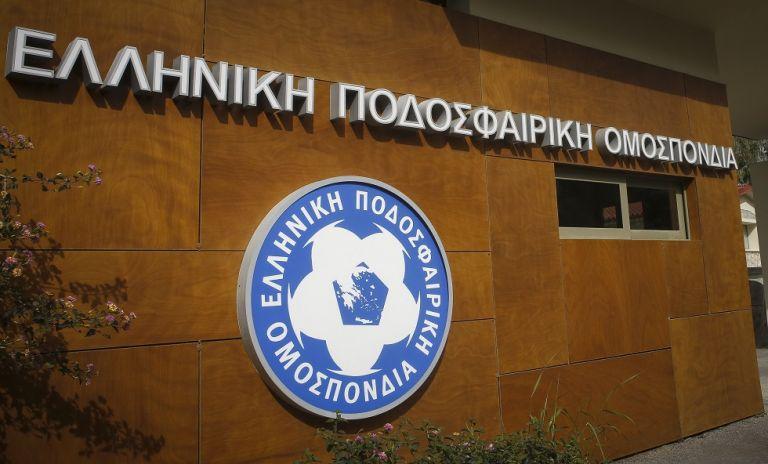 Παραιτήθηκαν και άλλοι δυο εφέτες της Επιτροπής Εφέσεων της ΕΠΟ! | to10.gr