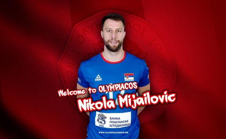 Στον Ολυμπιακό και ο Μιγιαΐλοβιτς!   to10.gr