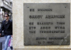 14 Ιουλίου 1992 : Ο τραγικός θάνατος του Θάνου Αξαρλιάν από επίθεση της «17 Νοέμβρη»