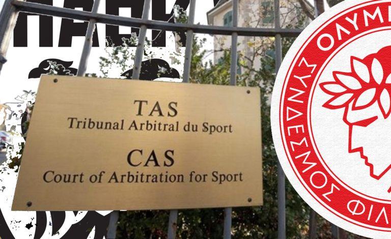 To CAS αναγνώρισε το τεκμήριο νομιμότητας της απόφασης της ΕΕΑ | to10.gr