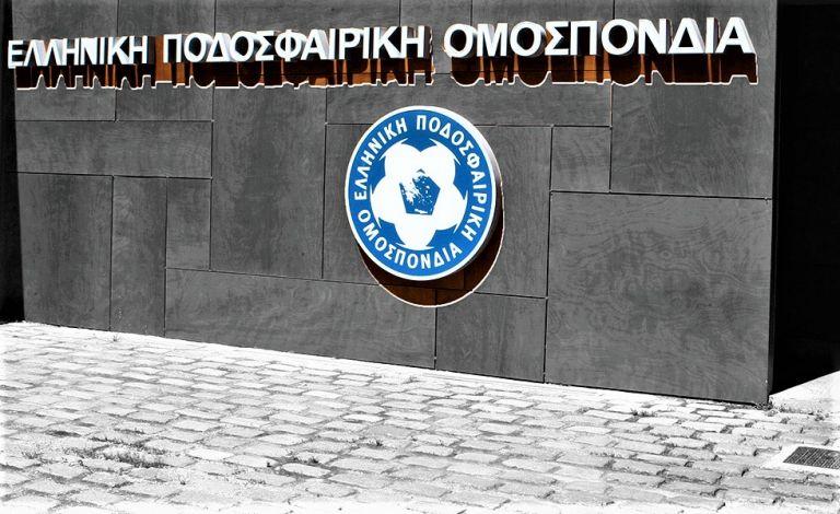 Η ΕΠΟ, το Κύπελλο και οι VARιτζήδες | to10.gr