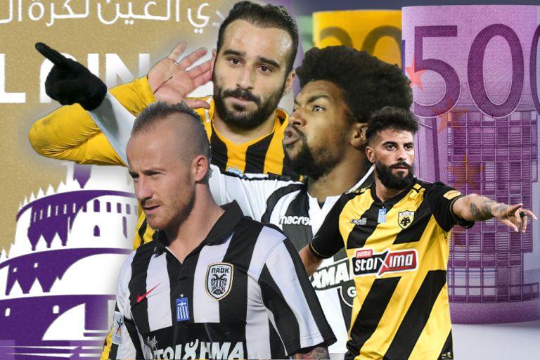 Χάλασε του Φετφατζίδη στην Αλ Αΐν – Φήμες ότι οι Αραβες κινούνται για παίκτη του ΠΑΟΚ ή τον Βέρντε! | to10.gr