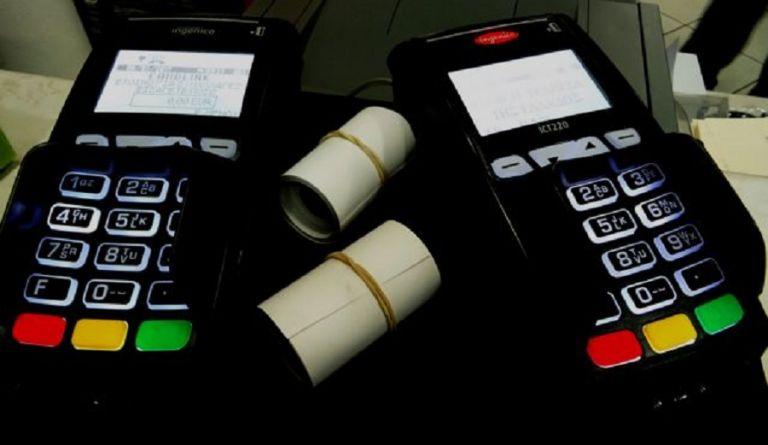 Ανησυχία για τους λογαριασμούς – Πρόβλημα στις e-υπηρεσίες τραπεζών | to10.gr