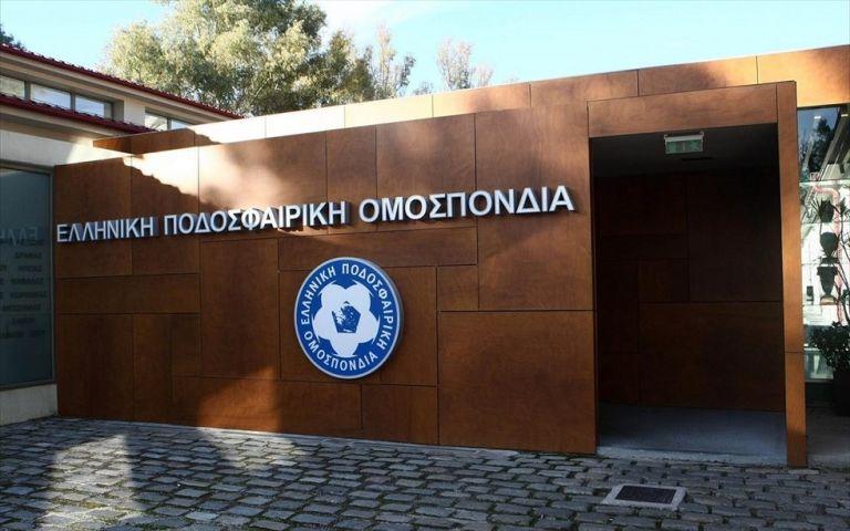 ΕΠΟ : Στις 19 Φεβρουαρίου οι εκλογές | to10.gr