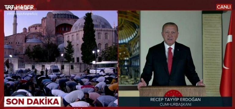 Αγία Σοφία : Θα την ανοίξουμε για προσευχή στις 24 Ιουλίου, είπε ο Ερντογάν | to10.gr