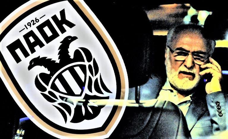 ΠΑΟΚ : Στα όριά του ο Ιβάν Σαββίδης | to10.gr