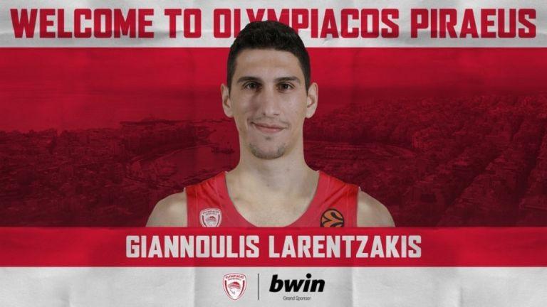 Λαρεντζάκης : «Να αποδείξω ότι δεν βρίσκομαι τυχαία στον Ολυμπιακό» | to10.gr