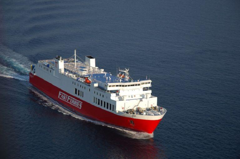 «Θεολόγος» : Μηχανική βλάβη στο πλοίο – Ταλαιπωρία για τους επιβάτες | to10.gr