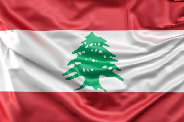 Το μήνυμα του Ολυμπιακού για την τραγωδία στη Βηρυτό (pic)   to10.gr